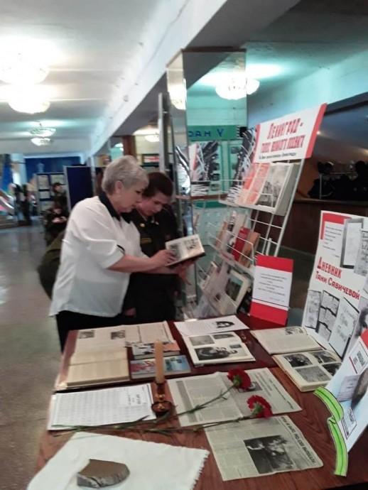 Ленинград — голос великого подвига