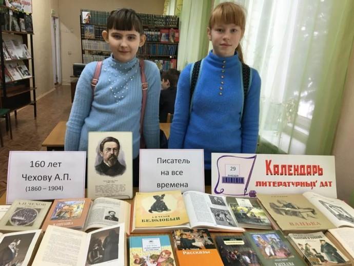 160 лет Антону Павловичу Чехову