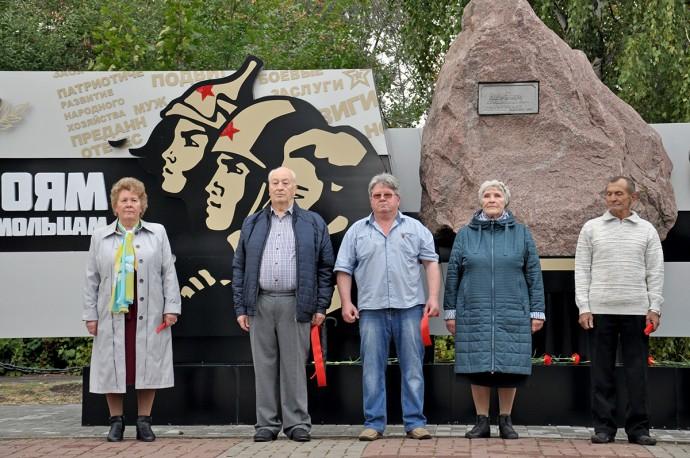 Открытие памятника героям комсомольцам